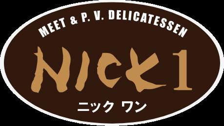 ニック ワン