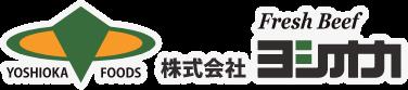 株式会社ヨシオカ